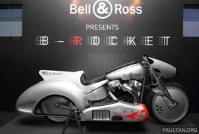 Bell & Ross B-Rocket ครุยเซอร์ ช็อปเปอร์ วินเทจ