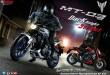 รุ่นและราคา Yamaha MT-03 ปี 2015