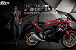 เฉดสีและราคา Honda CBR150R 2016