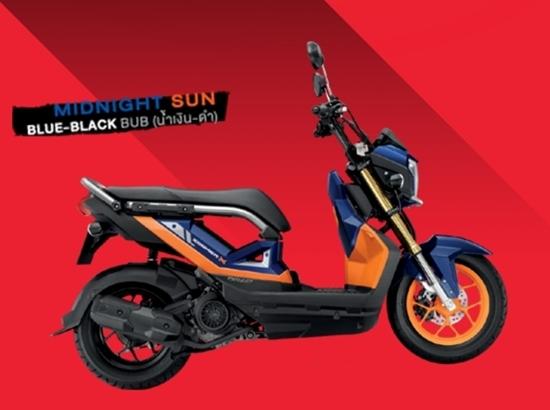 Zoomer-X สีน้ำเงินดำ