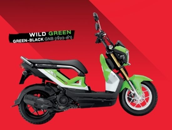 All New Zoomer-X สีเขียวดำ