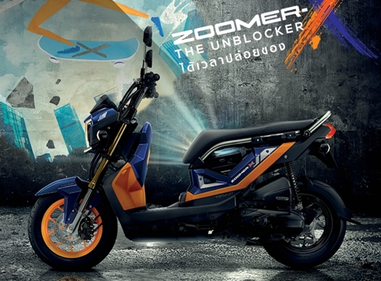 All New Zoomer-X
