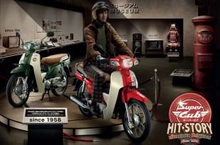 Honda Super cub ตอกย้ำตำนานเรโทร ราคาเริ่มต้นที่ 42,700 บาท.