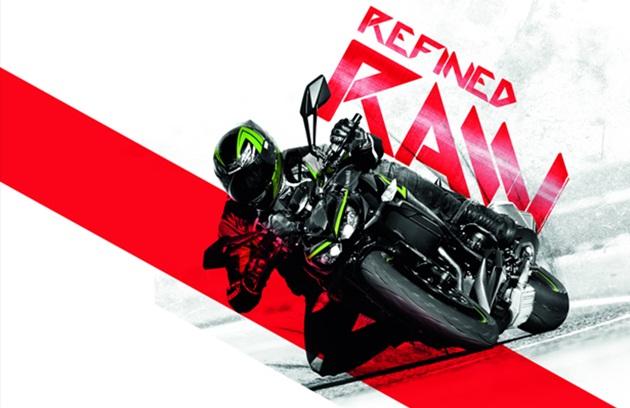 ราคา KAWASAKI Z1000R 2017