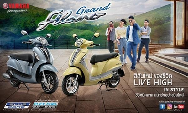 รุ่นและราคา Yamaha Grand Filano 2017 เติมสีสันใหม่มากกว่าเดิม