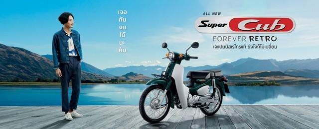 รุ่นและราคา Honda Super Cub 2019 เรโทรเจแปนสายพันธุ์แท้